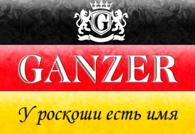 Ganzer
